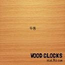 Head ache (feat.yeo eun)/Wood clocks
