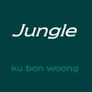 jungle/ku bon woong