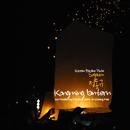 Kongming Lantern (Live in Chiang Mai)/DongKyu Jung