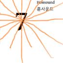 7/Honsound