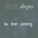 ABYSS/ku bon woong