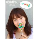 KKKSONG/Kim Miju