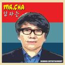 Man Is/MR. CHA