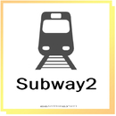 subway (ver.Re-arranged)/Ggomagyun