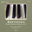 Beethoven Piano Sonata No.4, Op.7/Jae-Wan YI