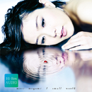 small world/森 恵