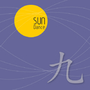 Sun Dance/GU (九)