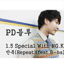 1.5 Special with NG.K Repeat/PD BLUE