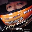 Siwon's Racing Diary Season4/Ryu Si Won