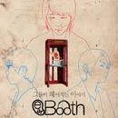 Broken Heart/EarBooth