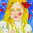 Joo Hui/Dr.Angel