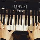 JSW-Piano/JSW