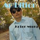 Ambition/ku bon woong