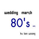 Weddingmarch 80's VER./ku bon woong