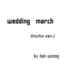 Weddingmarch INCHO VER./ku bon woong