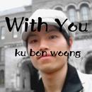 with you/ku bon woong
