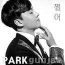 So Cool/Park Gun-Jae