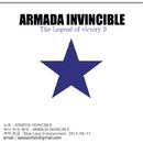 Victory Korea Yebiga (Brazil repackage)/ARMADA Invincible