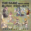 The Game Music Projec/Young Gul Yoon