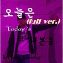 Today's (full ver.)/ku bon woong