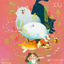 Maybe.. Spring/XIU