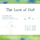 Jubilate Vol.20 The Love of God/Seoul Chamber Singers