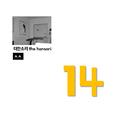 the hansori 14/The Hansori