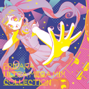 プリパラ ULTRA MEGA MIX COLLECTION/V.A.