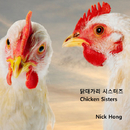 Chicken Sisters/Nick Hong