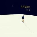 573km/hyun sung