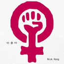 Woman/Nick Hong
