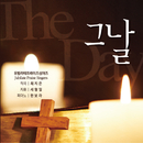 The Day/Jubilate praise singers
