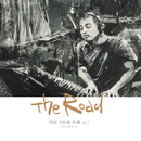 vol. 2 The Road/You Shin Kim