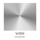 WISH/GYUSEONG