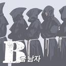 Presentation/BclassB