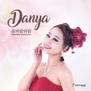 Flowerwindwind/Dan Ya