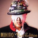 New Edition/MIHIRO ~マイロ~