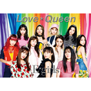 Love ☆ Queen/E-Girls