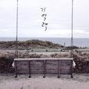 Memory/Park Yong Jun