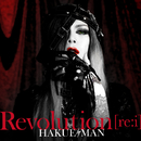 Revolution 【re:i】/HAKUEIMAN