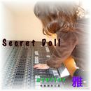 Secret-Doll (Remix17)/atelier-GA feat. Megpoid