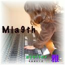 Mia9th (Remix17)/atelier-GA