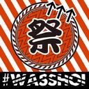 #WASSHOI/DAISHI DANCE