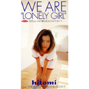 "WE ARE ""LONELY GIRL""/hitomi"