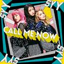 CALL ME NOW/スダンナユズユリー