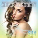 SUPER EUROBEAT VOL.244/V.A.