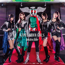 【invincible】/KAMEN RIDER GIRLS