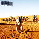 Sahara Desert 2/PIANOBEBE