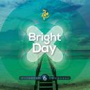 Bright Day/Oriental Express