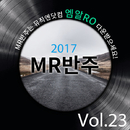 2017 Musicen Karaoke Vol. 23/MUSICEN